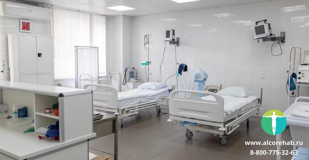 Лечение от алкоголя в клинике Саратова